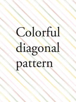 カラフルダイアゴナルパターン2