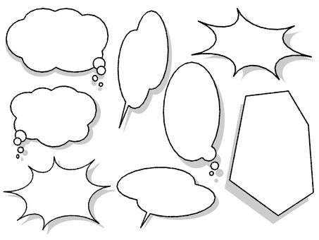 Summary of speech balloons with shadows