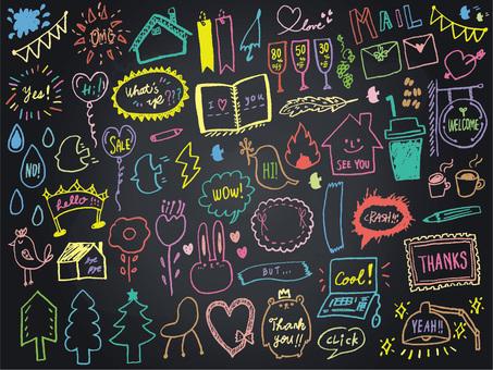 008 Blackboard Art Frame Callout