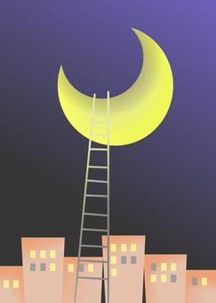 달과 집들과 사다리