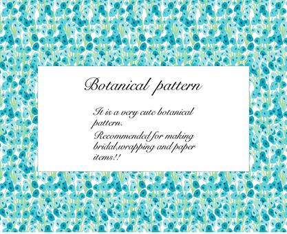 보태니컬 패턴 4