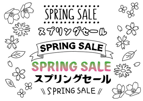 Spring sale handwriting wind letter