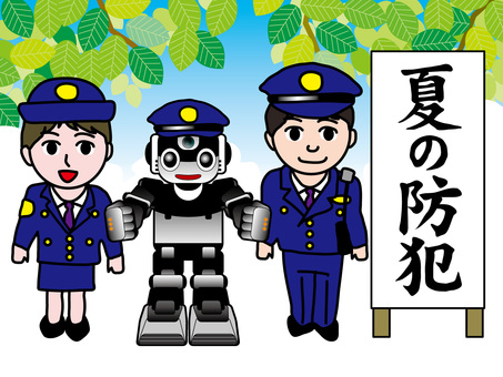 Police officers and policemen Robo's summer crime prevention measures (2)