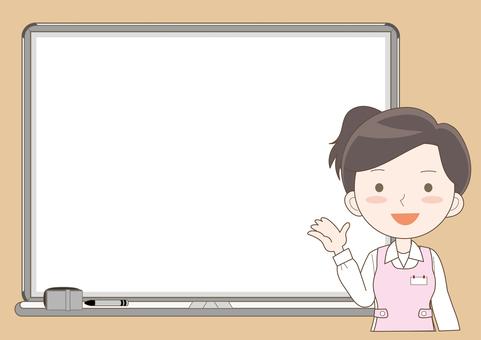 女G用白板解釋
