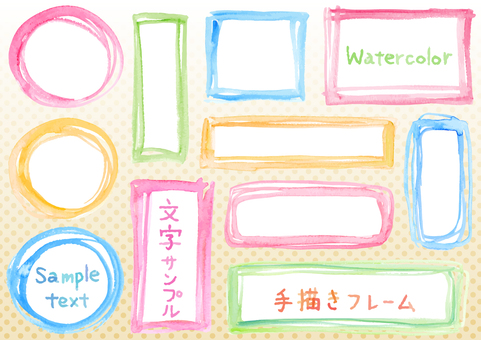 Watercolor background 17 frames