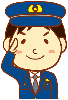 Police (Salute)