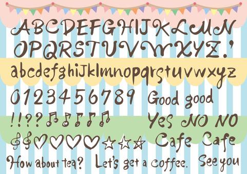 Hand-drawn letter alphabet modified version