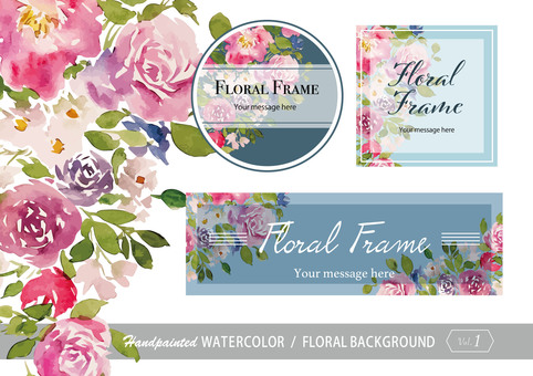Water color flower background material 1