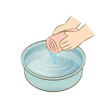 Washing washing 4