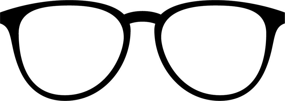 Glasses b