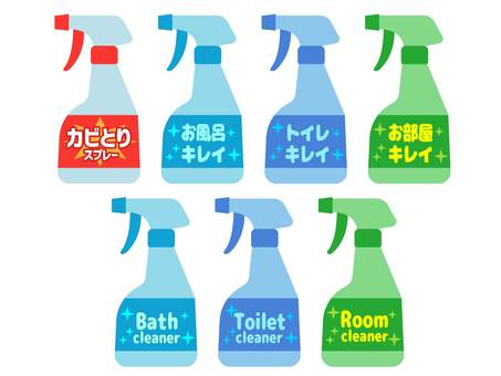 Cleaning spray variety