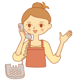 Housewife _ to call