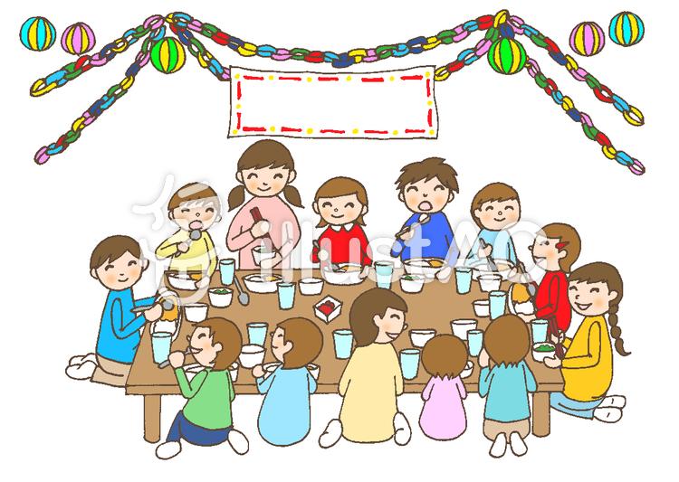 食事会 15 子供達 飾りイラスト No 592697無料イラストなら