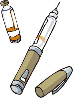 Insulin syringe 4