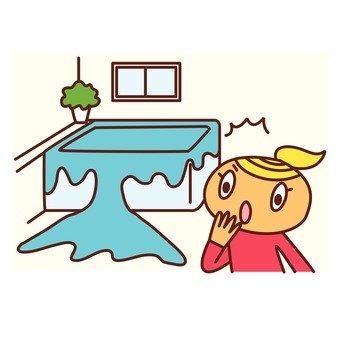 Water overflows
