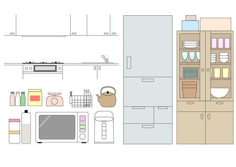 Kitchen (color)