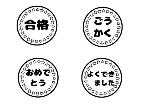 School stamp monochrome