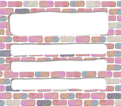 Frame hand-drawn brick style with heading
