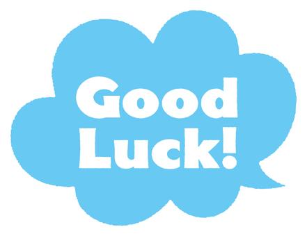 Good Luck!-5E
