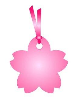 Bookmark of Sakura