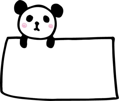 Plain panda plain