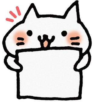 Message Card Neko