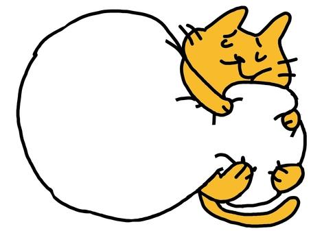 고양이와 안아 베개 1