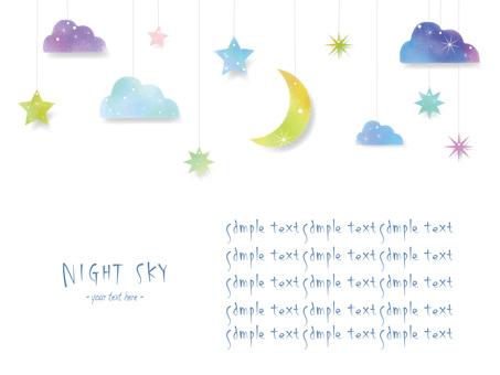 Night sky frame ver03
