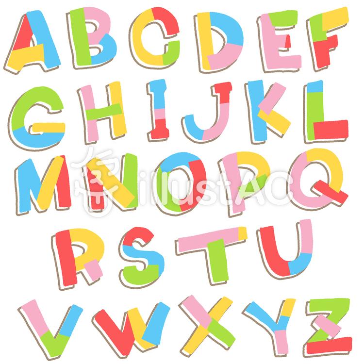 ゆる文字アルファベット3b・大文字