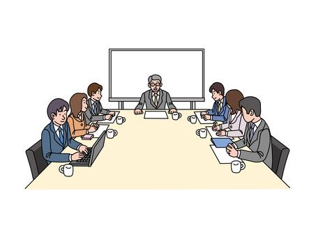 회의 (모임) 1