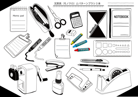 Stationery (monochrome) and three pattern brushes