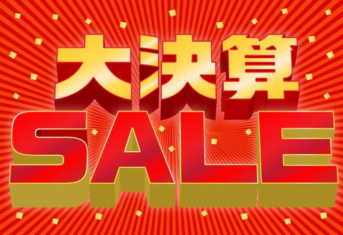 Large settlement sale -1