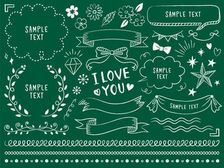 Blackboard handwritten decorative set