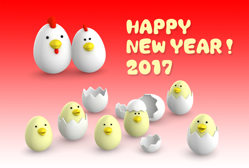 New Year's Cards Tamago Chicken Family Chicks 6