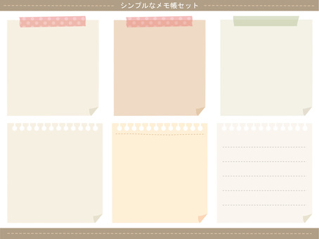 Simple notepad set
