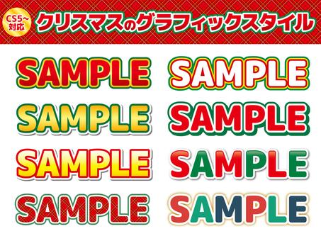 Christmas graphic style set