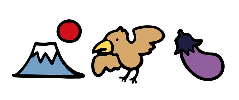 One Fuji Two Eagle Three Eggplant