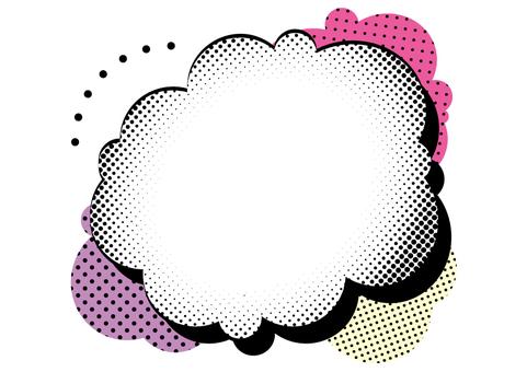 Dot cloud form 1