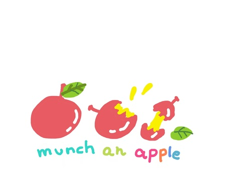 사과를 갉아