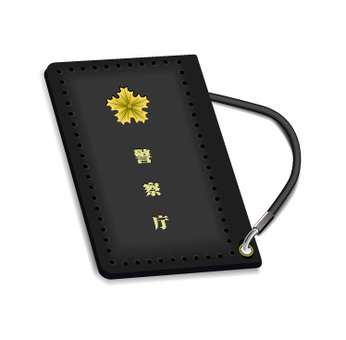 policehandbook
