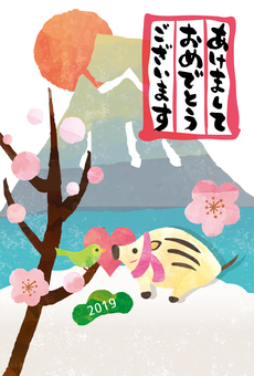 New Year's card Urubo Mt. Fuji sunrise sentence no writing white background