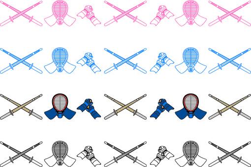 Kendo tool line
