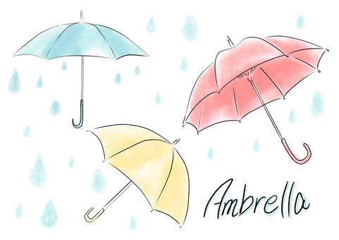 傘的手拉的例證