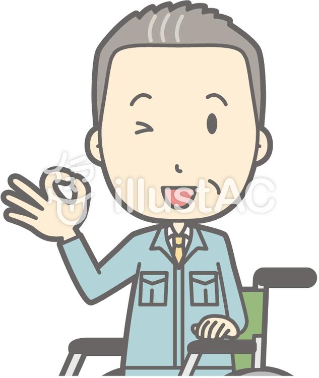 中年男作業着-車椅子オッケー-バストのイラスト