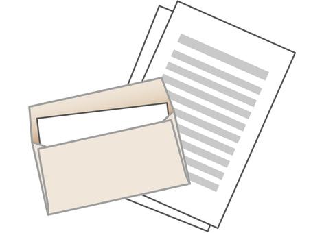 60821. 서류 봉투 밝은 4
