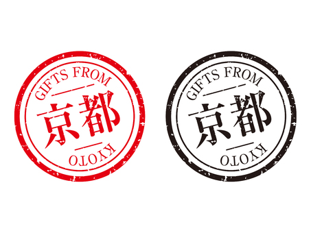 Kyoto stamp gift label red black