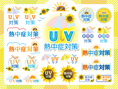 UV & heat stroke measures _ title set