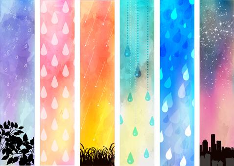 Watercolor line of rain image (vertical)