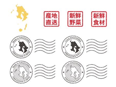 A set of prefectural maps and stamps Kagoshima