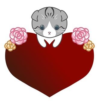 Valentine ⑤